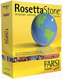 Rosetta Stone Farsi Language Learning Software