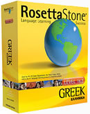 Rosetta Stone Greek Language Learning Software