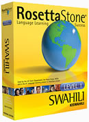 Rosetta Stone Swahili Language Learning Software