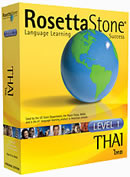 Rosetta Stone Thai Language Learning Software